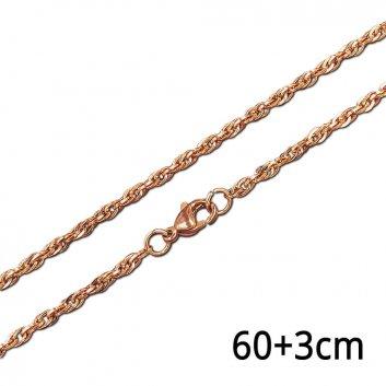 Ankerkette rosé in 60 cm