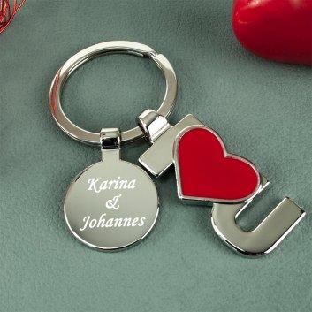I Love You Schlüsselanhänger mit Gravur