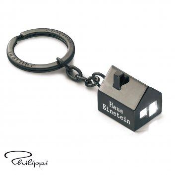 Philippi My House Schlüsselanhänger mit Gravur