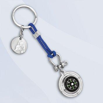 Kompass Schlüsselanhänger im maritimen Design