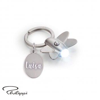 Philippi Glühwürmchen Schlüsselanhänger mit Namen graviert