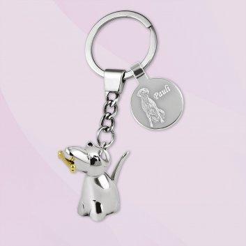 Hund mit Knochen personalisierter Schlüsselanhänger