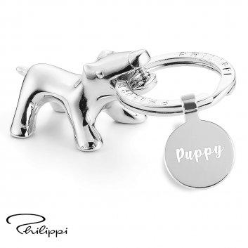 Philippi Schlüsselanhänger Puppy mit Gravur