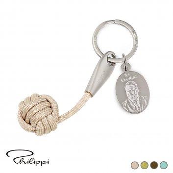 Philippi Schlüsselanhänger KNOT beige mit Gravur