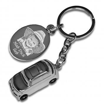 Auto Schlüsselanhänger mit Gravur