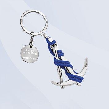 Maritimischer Anker Schlüsselanhänger mit Gravurplatte