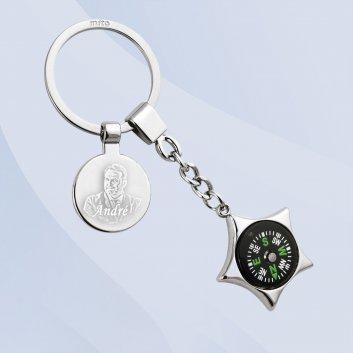 Schlüsselanhänger Kompass mit Textgravur - Vorderseite