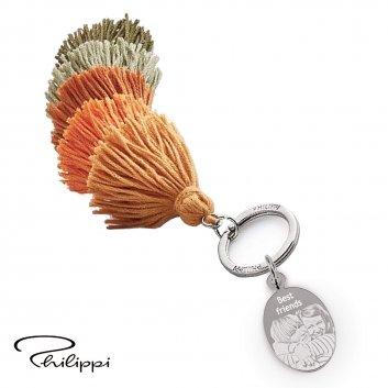 Philippi Schlüsselanhänger Tütü mit Gravur Herbstfarben